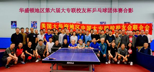 xiaoyoubei1-600x280.jpg